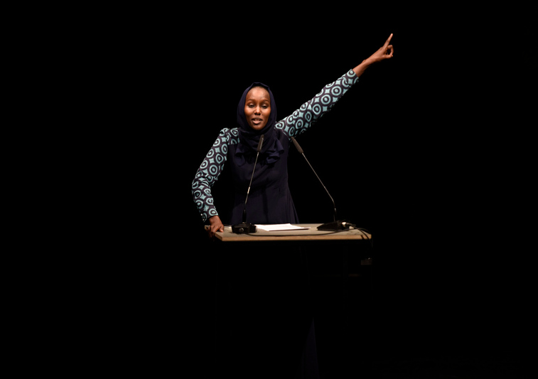 Fatuma Musa